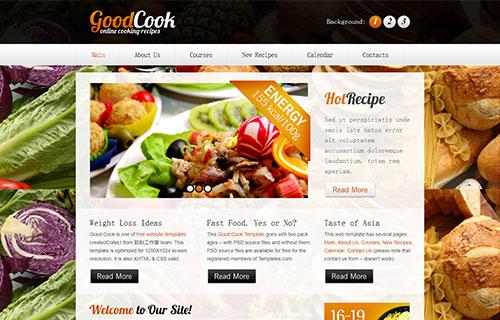 非常漂亮的全背景果蔬农产品网站模板